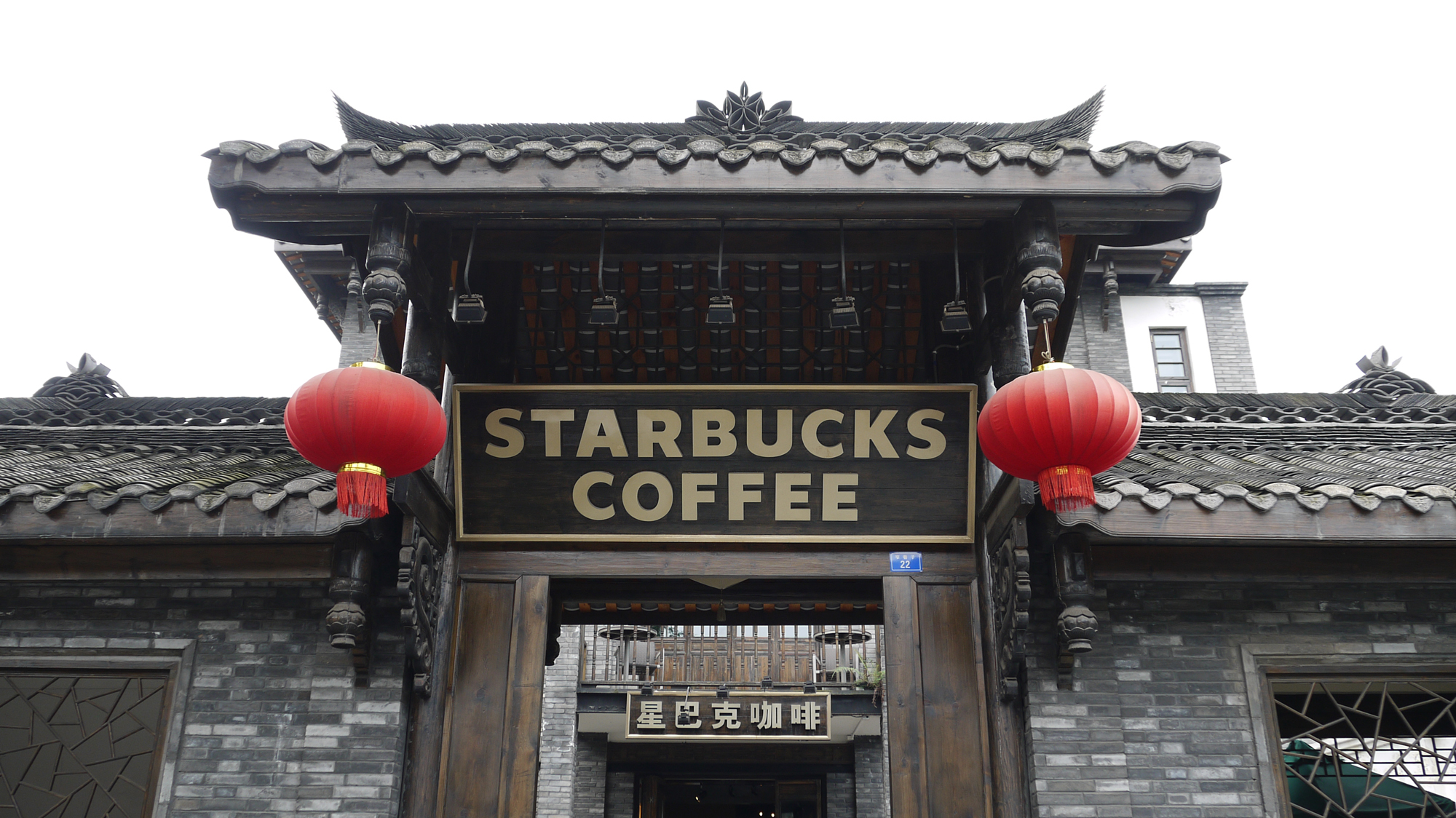 How Does Starbucks Succeed in China?