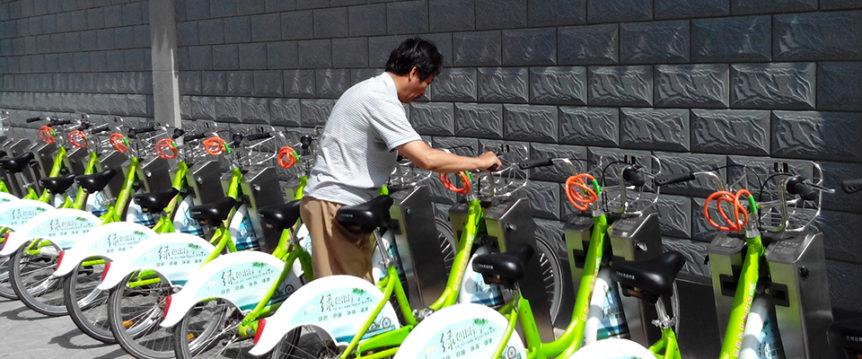 Mark Schlarbaum Bike Sharing